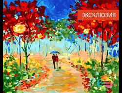 Картина по номерам GX 22205 Разноцветная прогулка 40*50