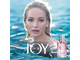 Christian Dior Joy by Dior 100ml