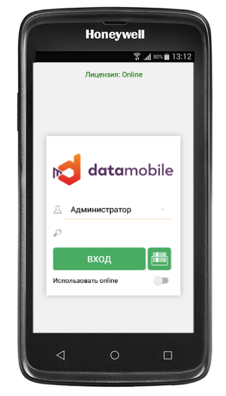 Программа DataMobile Standart.PRO  (Windows/Android)