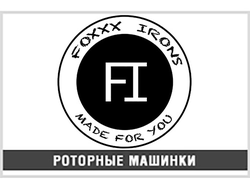 Тату машинки Foxxx Rotary Machines