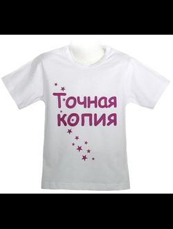 Футболка для девочки (Артикул 817-491)