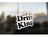 JDM Drift King