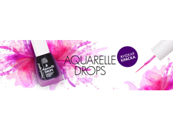 Aquarelle Drops.