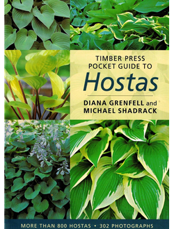Pocket Guide to Hostas