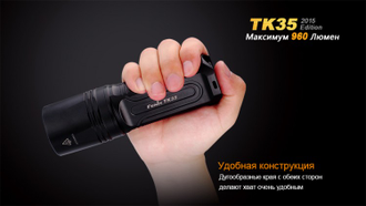 Фонарь Fenix TK35 2015 Ultimate Edition