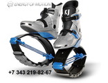 Джамперы Kangoo Jumps