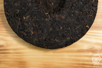 Black Metal Shu Puer 200 gram Limited Edition