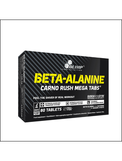 БАД Olimp Beta-Alanine 80 tabs