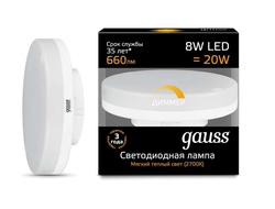 Gauss LED 8w 830/840 DIM GX53