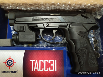 Обзор пистолета Crosman C31 Tactical https://namushke.com.ua/products/crosman-c31tact