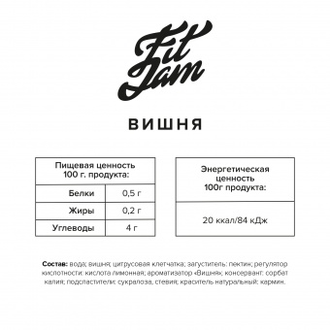 Geneticlab Fit Jam 230gr Cherry (Вишня)