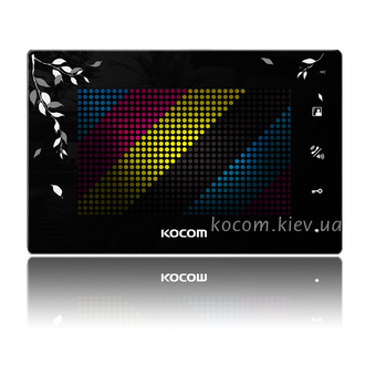 Комплект видеодомофона с замком Kocom KCV-A374LE black + AVP-NG110 black + Lock