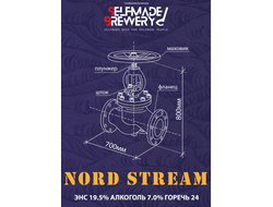 Nord Stream Baltic Porter 7,0% IBU 24 0,5л SelfMade Brewery