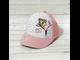 Бейсболка для девочки (Артикул 42921)