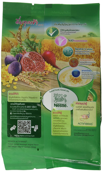 Nesvita Actifibras (Nestle) 26*14 pcs 364 g