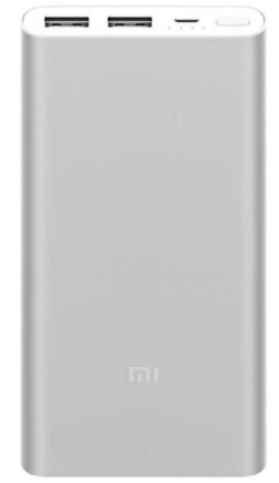 Xiaomi Mi Power Bank 2 10000mAh PLM09ZM Silver