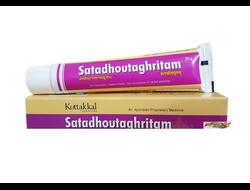 "Лечебная мазь Сатадхоутагритам (Satadhoutaghritam) ""Kottakkal Ayurveda"", 20 гр"