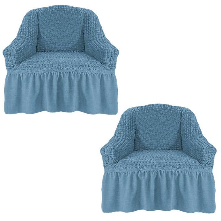 Чехлы на 2 кресла, Серо-голубой 215