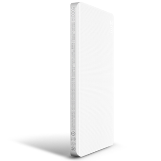 Аккумулятор Xiaomi ZMI QB810 10000 mAh Quick Charge Power Bank белый