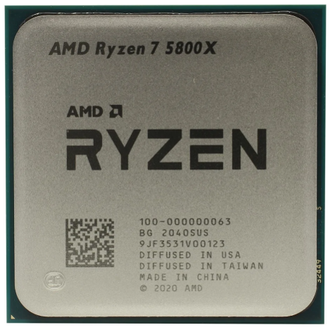 Процессор AMD Ryzen 7 5800X, BOX