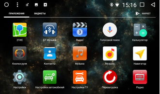 "Автомагнитола MegaZvuk T8-1046 Mitsubishi ASX (2010-2013) на Android 7.1.2 Octa-Core (8 ядер) 10,1"" Full Touch"