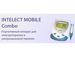 INTELECT MOBILE Combo