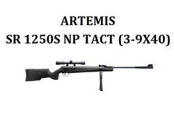 Купить Artemis Airgun SR1250S Tact  https://namushke.com.ua/products/artemis-sr1250stact