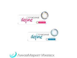 Бьюти линзы 1-Day Acuvue Define (Акувью Дефайн) в ЛинзаМаркет Ижевск