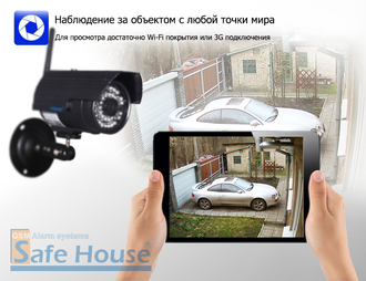 Наружная Wi-Fi IP-камера Wanscam HW0027-mini (Photo-08)_gsmohrana.com.ua