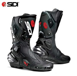 Sidi Vertigo Air р.42, б/у