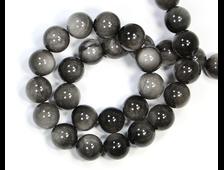 Бусина Обсидиан серебристый, Мексика, шар 12 мм (1 шт) №19601