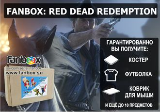 FANBOX: RED DEAD REDEMPTION