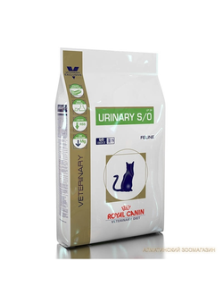 Royal Canin Urinary S/O (3кг)