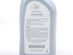 Mercedes-Benz Power Steering Oil (1_литр/OEM:A000989880310)