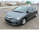 Обвес Honda Civic 7