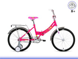 "ALTAIR CITY KIDS Compact 20"" (розовый) Kiddy-Bikes"