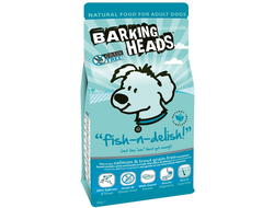 Barking Heads Баркинг Хедс Рыбка-Вкусняшка Беззерновой для собак (выберите объем)