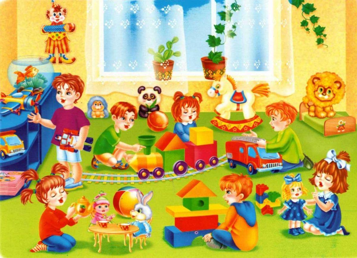 Картинки я играю в детский сад