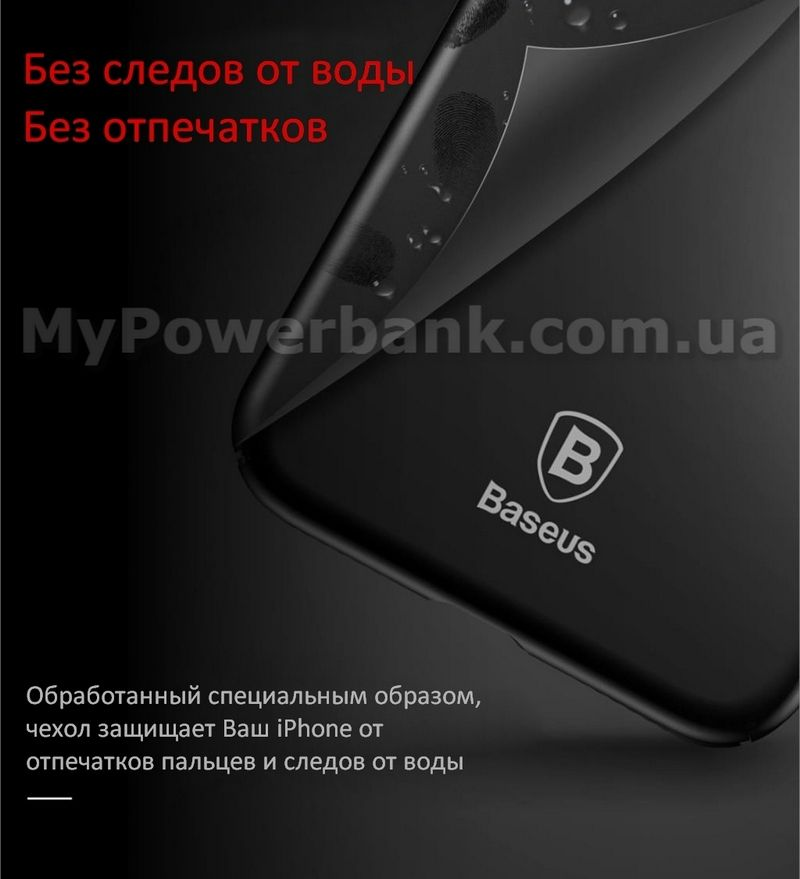 Чехол BASEUS Thin Case для iPhone X - купить