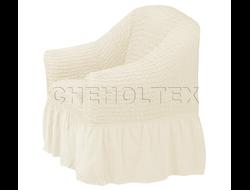 Чехол Стандарт на кресло, цвет Кремовый