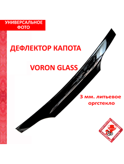 Дефлектор капота Voron Glass для Газель Старая. Код: MU12