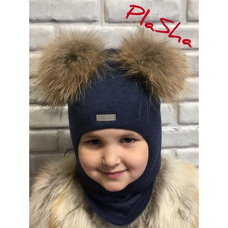 Арт. 128 Шлем зимний для мальчиков и девочек