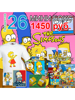 "МИНИ-БОКС ""Симпсоны/The Simpsons"""