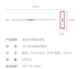 Швабра Xiaomi slim aluminum plate flat drag YC-01 red gray