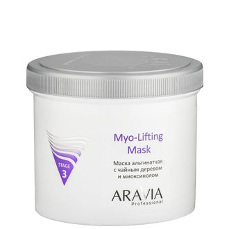 """ARAVIA Professional"" Маска альгинатная с чайным деревом и миоксинолом Myo-Lifting, 550 мл"
