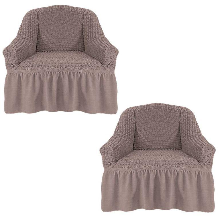 Чехлы на 2 кресла, Жемчужный 205