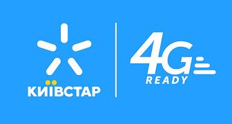 Киевстар запустил 4G в Украине