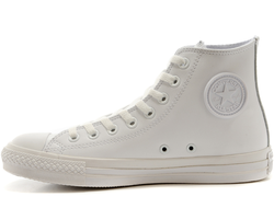 converse all star leather white monochrome 01