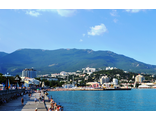 "Audioguide 'YALTA. FROM PAST TO PRESENT"" (English)"