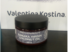 Кокосовое масло Барака Вирджин Baraka Virgin Coconut oil  арт.0721  250мл